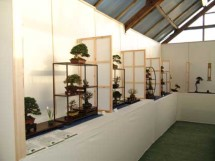 exhibition room